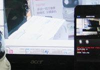 智能手机 引领家庭安防