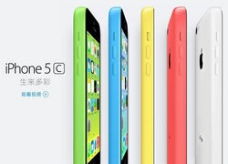 iPhone 5c不廉价4488元起售