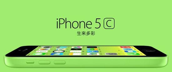 看看iPhone 5s和iPhone 5c区别再作打算吧